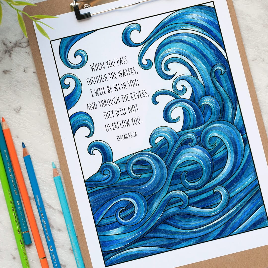 Bible coloring page from the Words of Strength adult coloring book